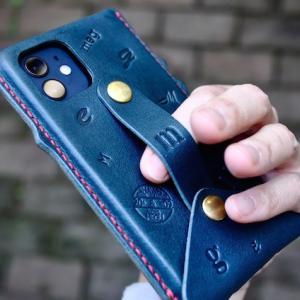 iphone 12 / 12 pro leather case custom