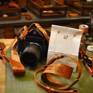 pentax 67 leather strap