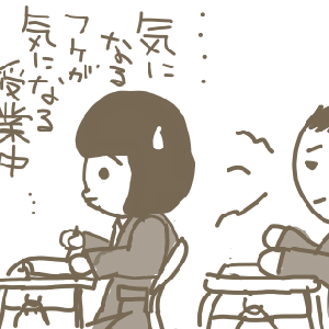 アトピーの記録②フケ怖い