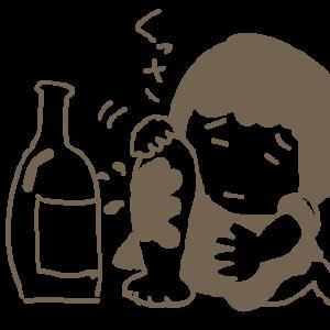 アトピーの記録③酵素ジュースを塗る?