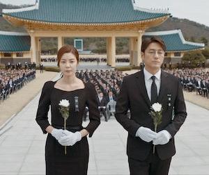 サバイバー60日間の大統領 韓国ドラマ