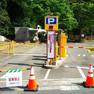 神奈川の駐車場が閉鎖