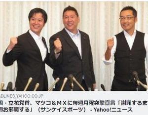 NHKの受信料よりはるかに無駄のもの