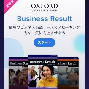 英語の勉強!