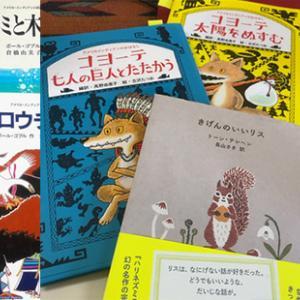《ご感想》ネイティヴアメリカンの絵本と昔語り読み語り会のご感想いただきました!