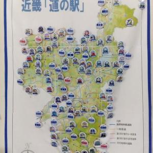 2016年6月12日の近畿道の駅バッジ