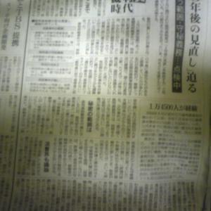 新聞記事「check!裁判員時代」3年目の見直し考察