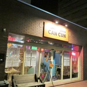 札幌でランチ(61)CAN CUN でスープカレー「チキン&ベジタブル」をいただく