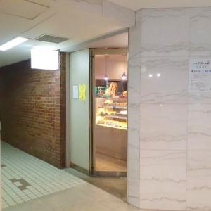 午後四時からオープンするススキノのパン屋さん <パン屋探訪・札幌>