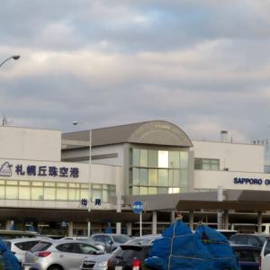 札幌・街の一コマ : 豊平橋