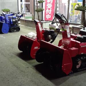 札幌・街の一コマ : 除雪機
