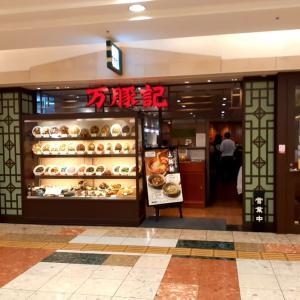 札幌でランチ(76) 万豚記の「海鮮あんかけ焼きそば」をいただき、麺にも色々あることを知る