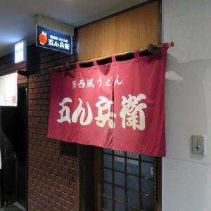 札幌でランチ(77) 呑兵衛御用達、すすきのの人気店で「海老天うどん」をいただく