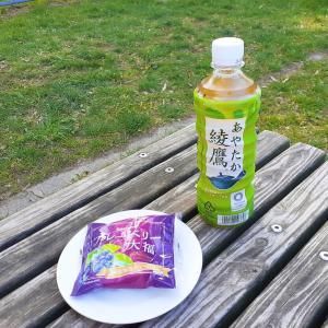 おやつタイム IN 北海道 : セイコーマートの「ブルーベリー大福」