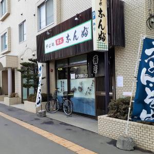 札幌でランチ() 「そば処菊水なんぶ」でかしわつけ麺をいただく