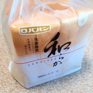 北海道・パン屋探訪 : 謎の食パン 再び