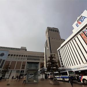 JR札幌駅商業施設「パセオ」を歩く <風景印(153)札幌パセオ郵便局>