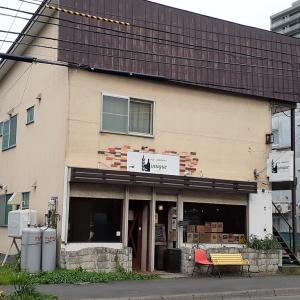 札幌でカフェタイム(33) 「カフェ&キッチン ユニック」のフルーツ盛り沢山のパンケーキをいただく