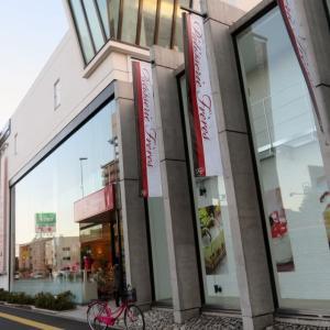 北海道のハスカップを味わいに「パティスリーフレール」へ行く<札幌でカフェタイム(35)>