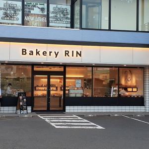 パン屋探訪・札幌(21) Bakery RIN 月寒店