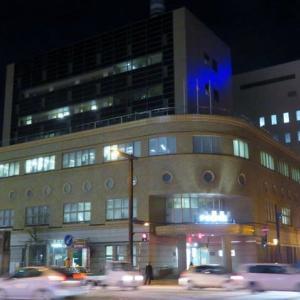 札幌・街の一コマ : 運転免許証の更新
