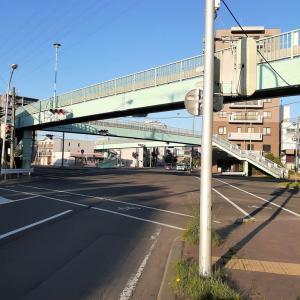 日本初の円形歩道橋を見に行く<風景印(156)札幌菊水三条郵便局>
