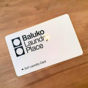 札幌・街の一コマ : Baluko Laundry Place