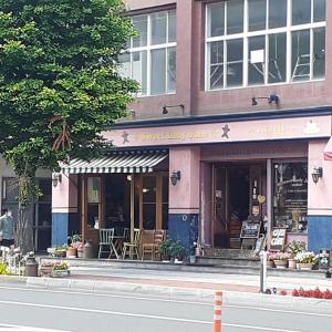 おやつタイム IN 札幌(64)「スイート・レディ・ジェーン」の「道産味噌のチーズパイ」
