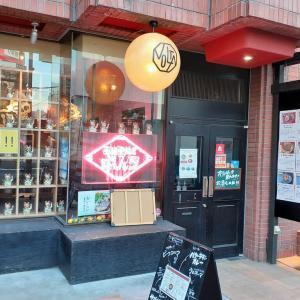札幌でランチ(103) 亜細亜飯店ボルタで「パッタイ」をいただく