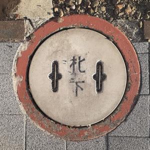 札幌・街の一コマ : 北3条通