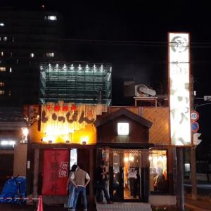 札幌でランチ(117) 「十勝豚丼いっぴん」で豚丼(ぶたどん)をいただく