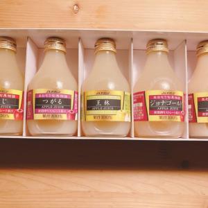 【オススメの青森りんごジュース】りんごが苦手な青森ファンが、人気品種を飲み比べてみた