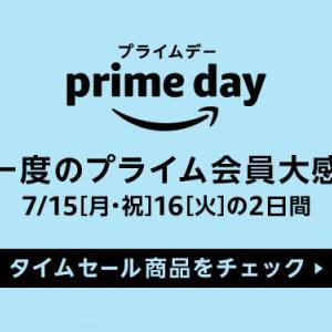 【Amazonさんありがとう】弘前の激アツ化粧品が100本限定で安く買えるチャンスです!