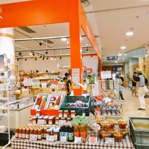 【オススメ青森県土産】死ぬほどうまいミニトマトジャムに出会ってしまった…!