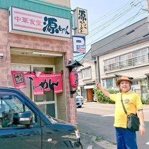 青森市内の美味しい中華店「源ちゃんラーメン」