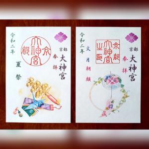 「夏祭り」と「朝顔」の書置きの朱印とミニの書置きの朱印授与最終日