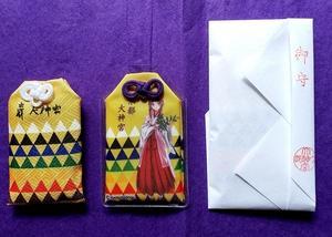 道風神社の例大祭