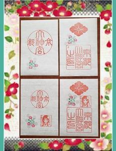 12月の季節印 「山茶花」の授与開始のお知らせ