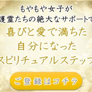 6/15 今日のhappyメッセージ「感情を認める」