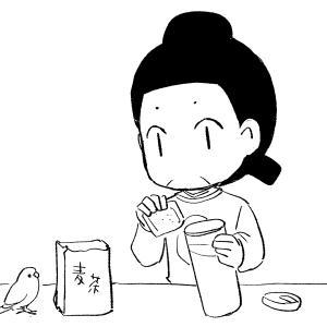 暑い一日、初麦茶