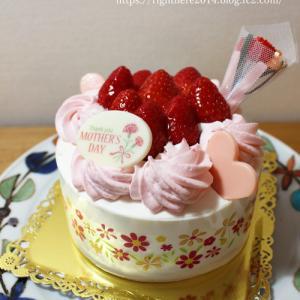 ポチレポと母の日ケーキ