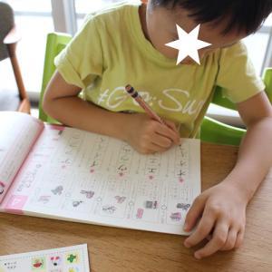 自閉症スペクトラムな次男の就学について【前半】