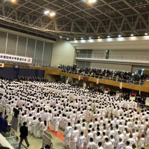 第43回西日本少年柔道大会