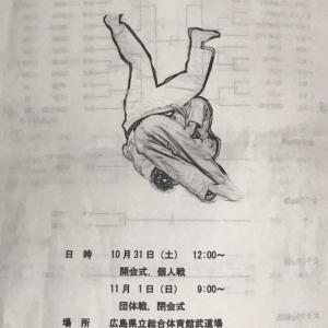 第69回広島県高校柔道新人大会