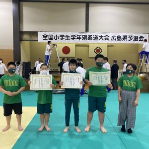 第18回全国小学生学年別柔道大会広島県予選会
