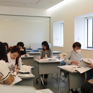 【2019年8月開催・東京町屋】ライフオーガナイザー2級認定講座のご案内