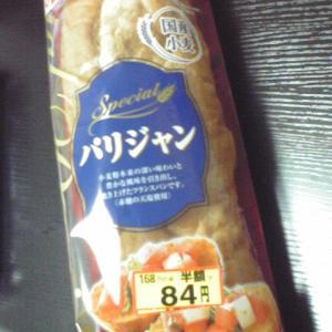本日の漢のサンドイッチ