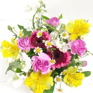 卒園式に飾る・園児に贈るお花 お任せフラワーアレンジメント