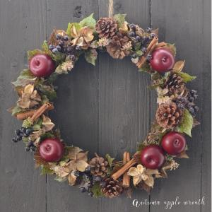 秋冬リースリニューアル:いつも飾りたい 大人スタイルリース「木の実とアップルのナチュラルリース」