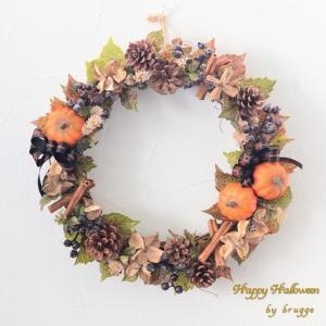 人気です♪大人スタイル・ハロウィンの準備をしませんか。「木の実とカボチャのハロウィンリース」